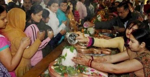 The auspicious month of Shravan